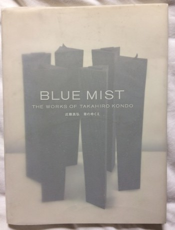 Image for Blue Mist - the Works of Takahiro Kondo
